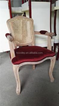 Classic Wood Frame Cane Dining Chair/rattan Furniture Salon Chair Alibaba