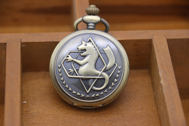 Antique bronze vintage anime fullmetal alchemist pocket watch