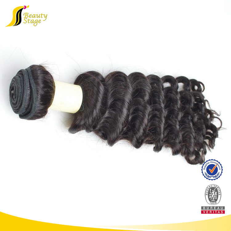 Double strong machine weft cambodian curly hair weave bella dream hair