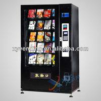 Books vending machine for sale