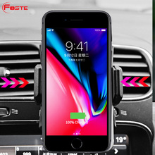 South America Hottest Wireless Charger BZ02 Car Wireless Charger, Smart Phone Automatic Sensor Qi Wireless Charger