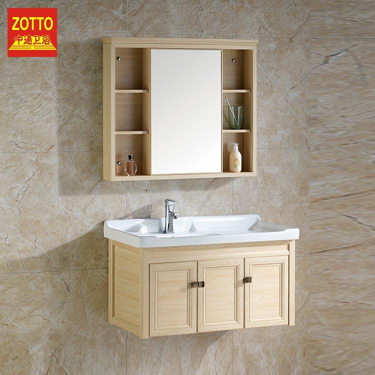Aluminium Wall Mounted Bath Bathroom
