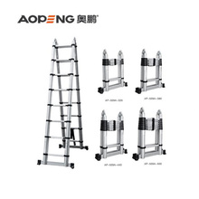 Professional design double side collapsible step 5M telescopic ladder AP-509A-500