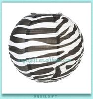 Wedding Decoration Zebra Print Round Ball Design Paper Lantern Lantern