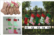 Wholesale personalised animal monogram christmas stocking 15styles stock