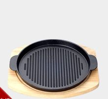 hot sale wooden base preseasoned cast iron sizzling plate