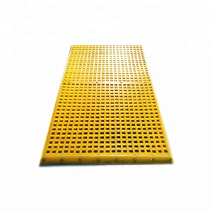 Polyurethane dewatering screen tailings plate for vibration machine