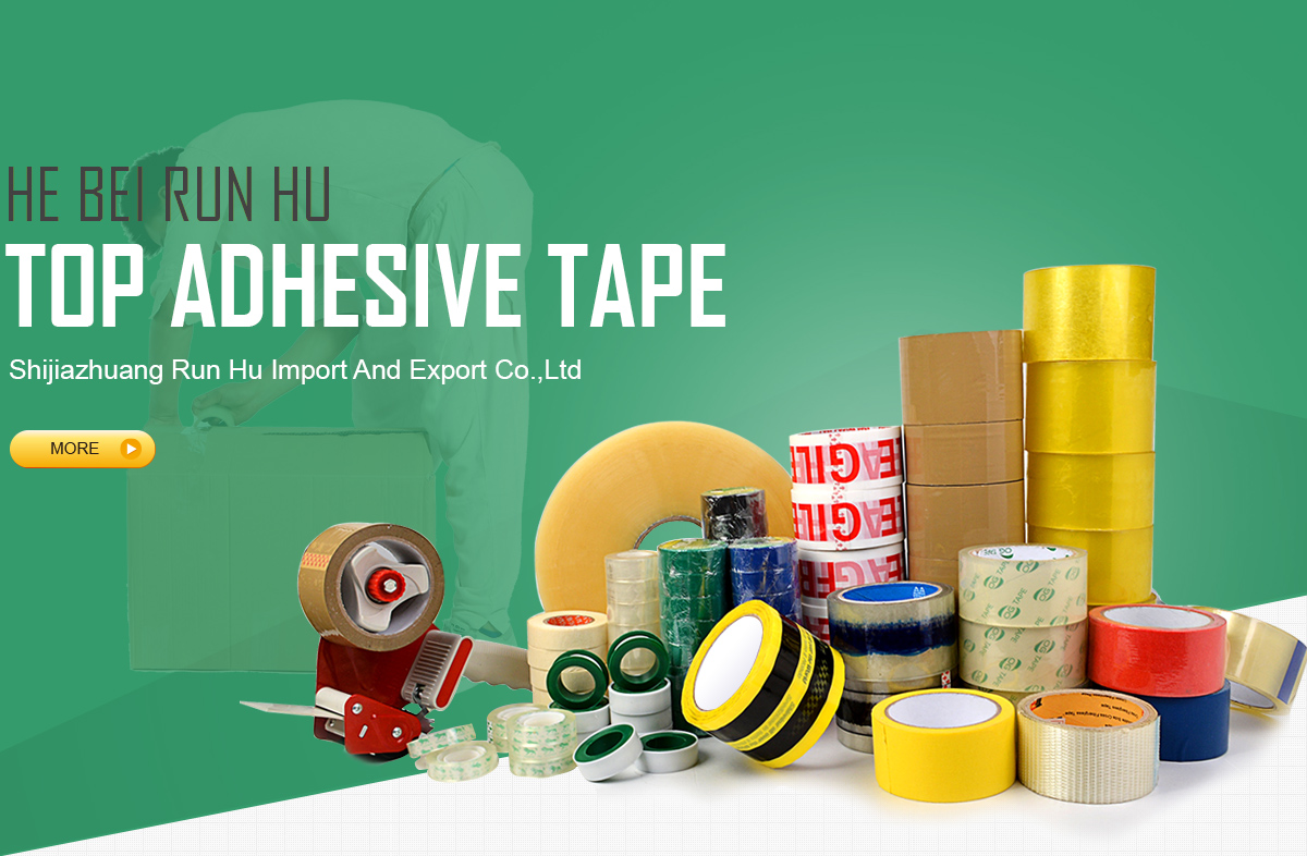 Shijiazhuang Run Hu Import And Export Co Ltd Packing Tape Bopp Stretch Film Plastik Wrapping Hitam Adhesive