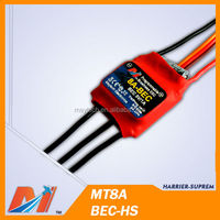 Maytech Helicopter ESC 8A Electric Speed Controller for RC Remote Control Jet Plane battery operated airplane toy