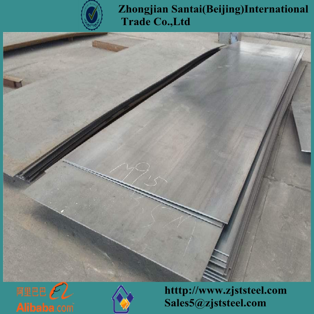 9mm ms metal sheet ss400 s275 jr hot rolled steel sheet