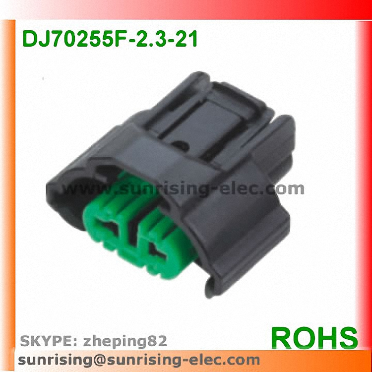 car waterproof auto wire harness connector molex wire harness waterproof connector, wire harness waterproof OEM Wiring Harness Connectors at aneh.co