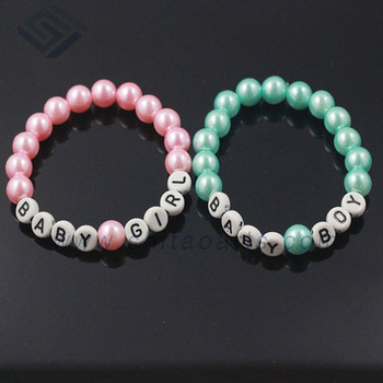New Design Custom Letter Beads Bracelet Baby Boy And Baby Girl Charm