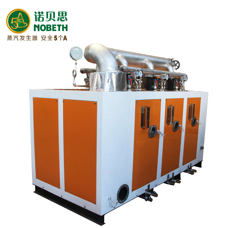 Shanghai Port 300KG Vertical Diesel Furnace Heavy Oil Natural Gas <strong>Coal</strong> Gas LPG Fired Steam Boiler For Textile Industry