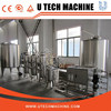 2000L/H Drinking Water Treatment Plant/ Reverse Osmosis Water Treatment System