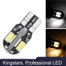 <span class=keywords><strong>T10</strong></span> led canbus <span class=keywords><strong>t10</strong></span> <span class=keywords><strong>5630</strong></span> 8smd led-licht 12 v <span class=keywords><strong>t10</strong></span> 5730 8led 12 volt led-leuchten smd <span class=keywords><strong>t10</strong></span> canbus