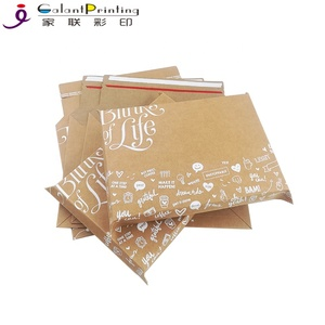 China Supplier Wholesale Custom A3 A4 Size Brown Kraft Paper Recycled Cardboard Envelopes