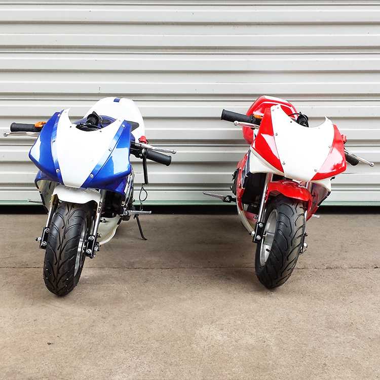 Gran oferta bicicleta de bolsillo de 2 tiempos 49cc de 2 ruedas para niños