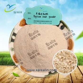 Factory Supply Bulk Psyllium Seed Husk Powder Psyllium Husk Extract
