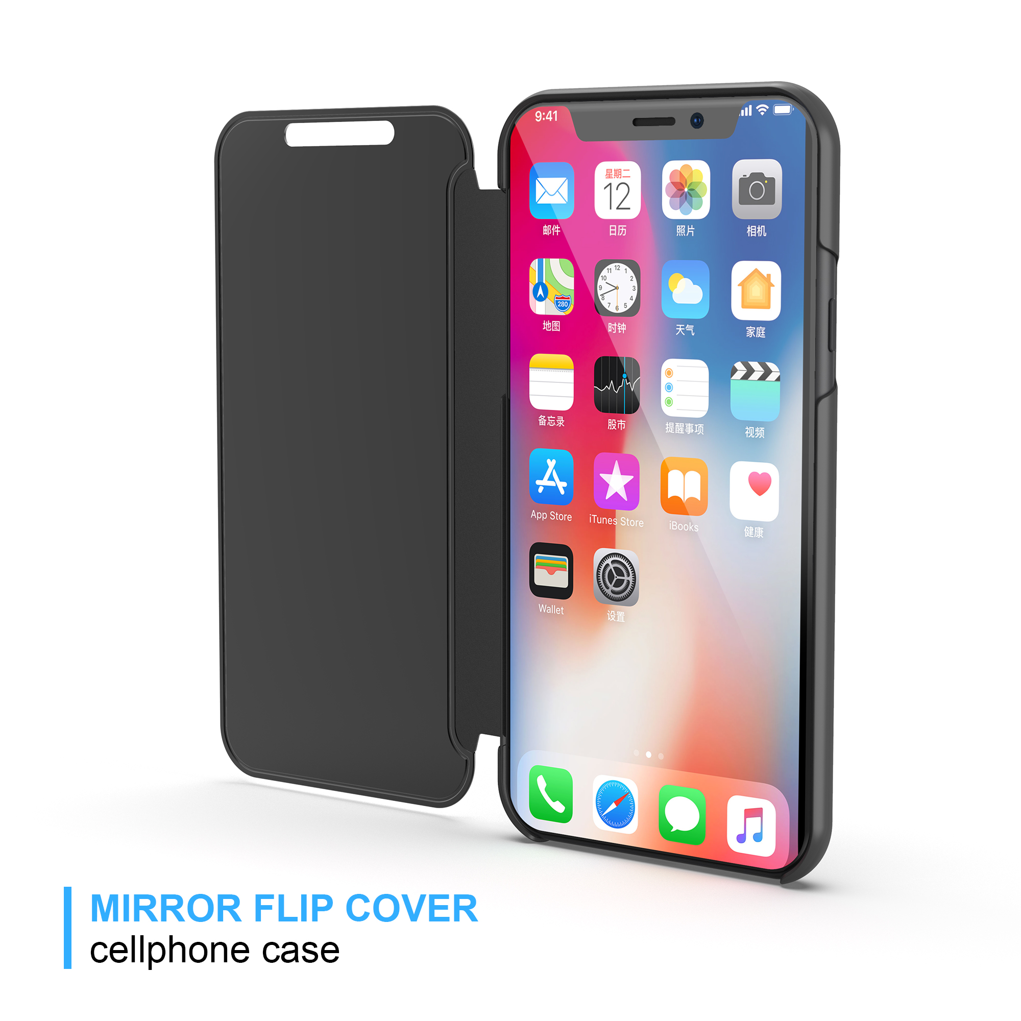Multi-function smart mirror leather phone case for iphone XS Max  for iphone XS  cover case for iphone XR