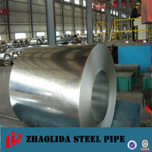 suply steel coil ! price of galvanized plate coil prepainted steel coil st14