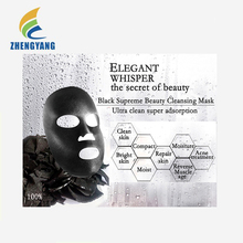 The newest coconut mask Nano-activated black charcoal cosmetic finished facial mask sheet with the filling for skin care