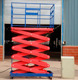 hydraulic electric scissor lift portable lifts for sale/stationary scissor lift