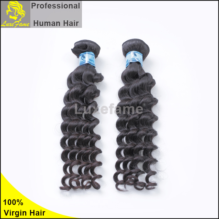 Luxefame Good quality Wholesale Wavy Hair New Weave Pure Brazilian Hair