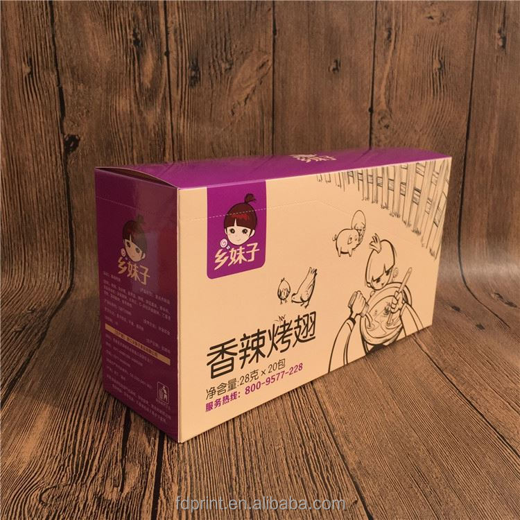 Manufacturer sale custom logo decorative food packaging boxes