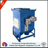 Unique design box type drum dry iron ore magnetic separator