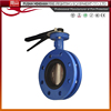 Worm Operated Fire Fighting Signal Wafer Butterfly Valve