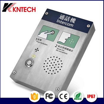 Elevator phone weatherproof phone Emergency audio digital doorphone intercom KNZD-30