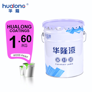 Hualong Cleaning Agent Primer for UV Printing