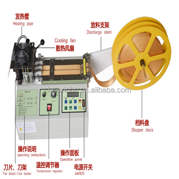 Widely Used Small Label Cold Blade Nylon Bag Tape Cutting Machine