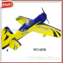 Big hobby fly rc airplanes