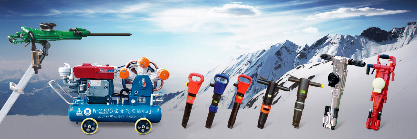 Pemasok Cina G10 Pneumatic pionjar 120 jack hammer harga