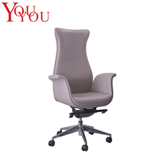Modern style Executive Chair High back swivel chair Leather office chair can move