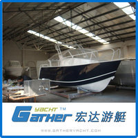 Gather High Precision Wholesale Aluminum Passenger Ferry Boat