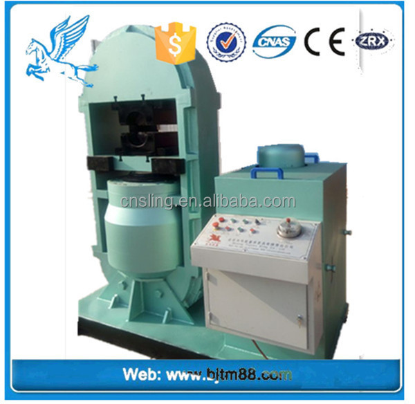 aluminium horizontal hydraulic extrusion press, refractory press hydraulic 1250
