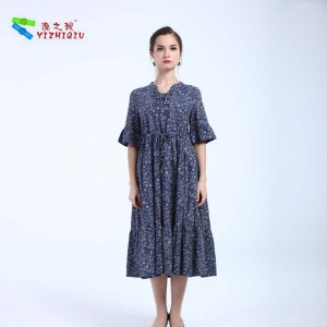 5fd72968af Cotton Short Umbrella Dress Wholesale, Dress Suppliers - Alibaba