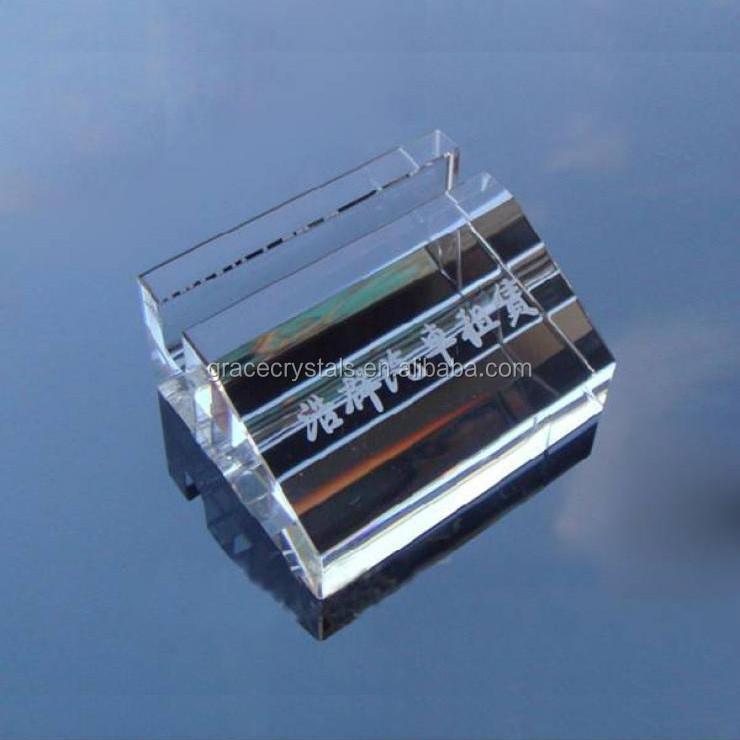 Crystal Business Card Holder, Crystal Business Card Holder ...