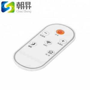 Remote Control Tower Fan, Remote Control Tower Fan Suppliers and