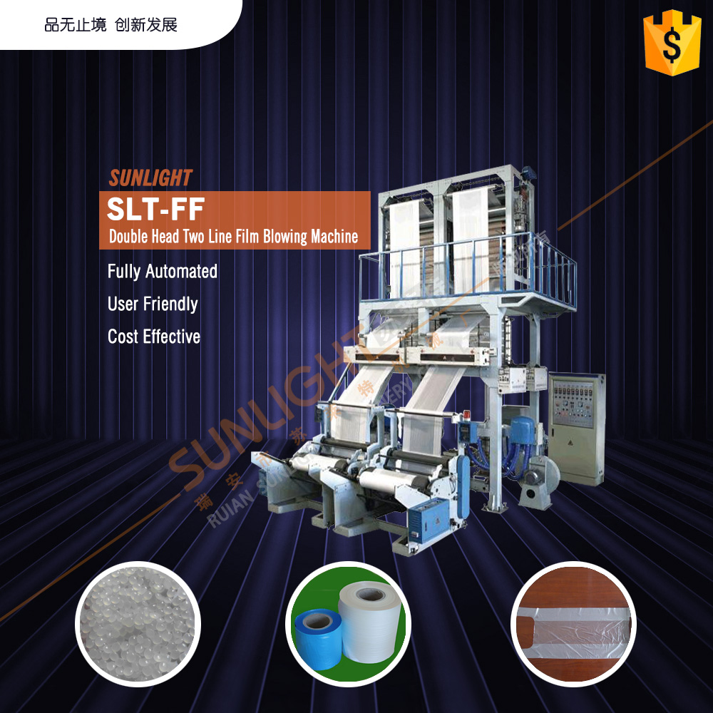 Double Head Two Line Single Screw Polyethylene Plastic Film Blowing Machine