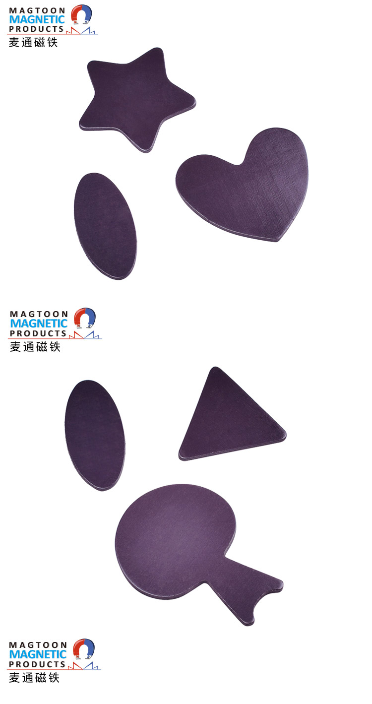 Supply quality rubber magnetic, can be customized magnetic sheet, rubber soft magnetic glue