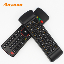 Hot sale smart black bpl tv remote control, Can fly mouse tv remote control, wireless remote control for home