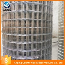 Welded wire mesh size chart wholesale wire mesh size suppliers welded wire mesh size chart wholesale wire mesh size suppliers alibaba keyboard keysfo Image collections