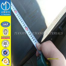 A36 MS hot rolled steel plate and hot rolling coil and sheet