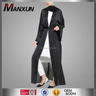 Shipping Onlind Modest Muslim Women Kimono Plain Black Duai Pakistan Long Cardigan Open Abaya Fashion Overcoat