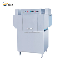 CE&RoHS Commercial Kitchen Equipment Stainless Steel Industrial Dish washer,Dishwasher Machine