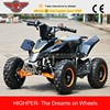 4 Wheeler (ATV-8)