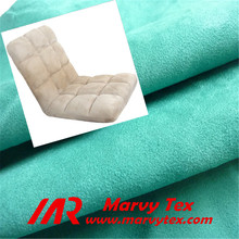 dye suede sofa polyester faux suede fabric